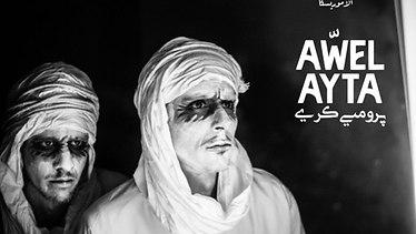 Awel Ayta