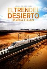 Haramain, el tren del desierto